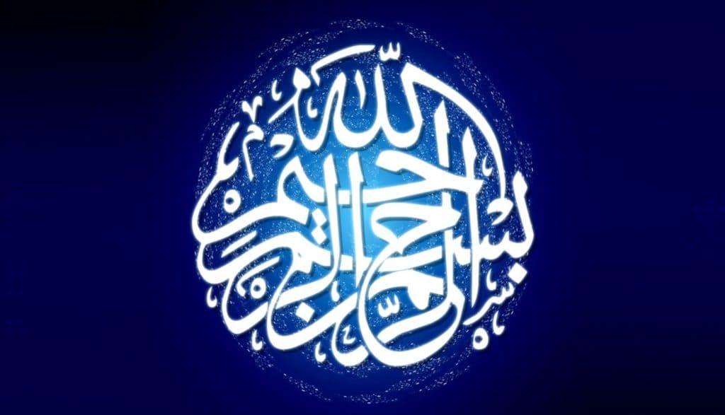 Проявлять выдержку ради довольства Аллаха