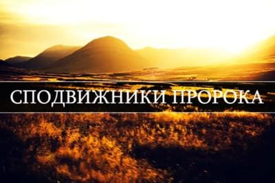 Сподвижники Пророка: Са'ляба бин Амр Ан-Наджари