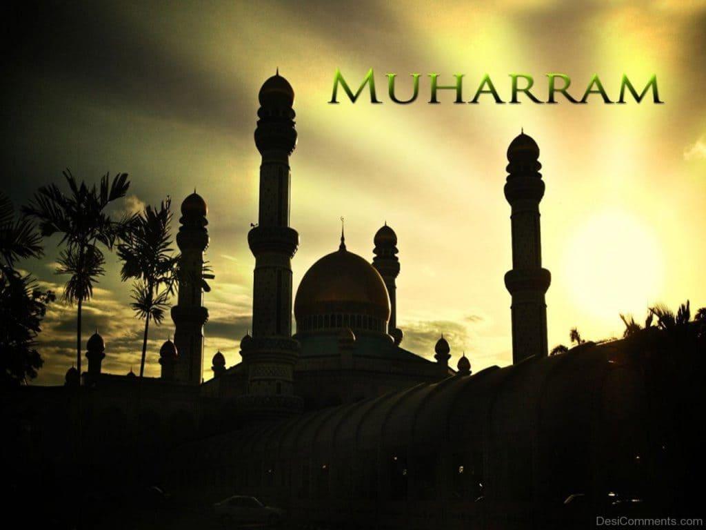 Лучший пост после Рамадана - в месяце Мухаррам