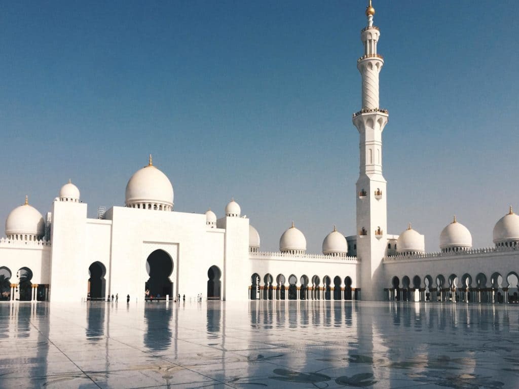 Поклонение, совершаемое имуществом и телом: хадж