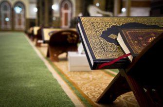Назидания Пророка (с.а.в.) мусульманам