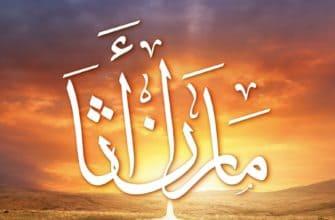 Некоторые изречения достопочтенного Хусейна, да будет доволен им Аллах