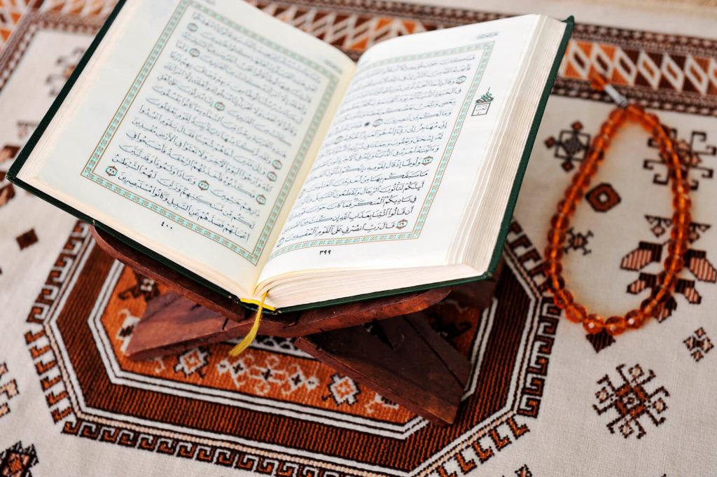 Наследие пророков: знание