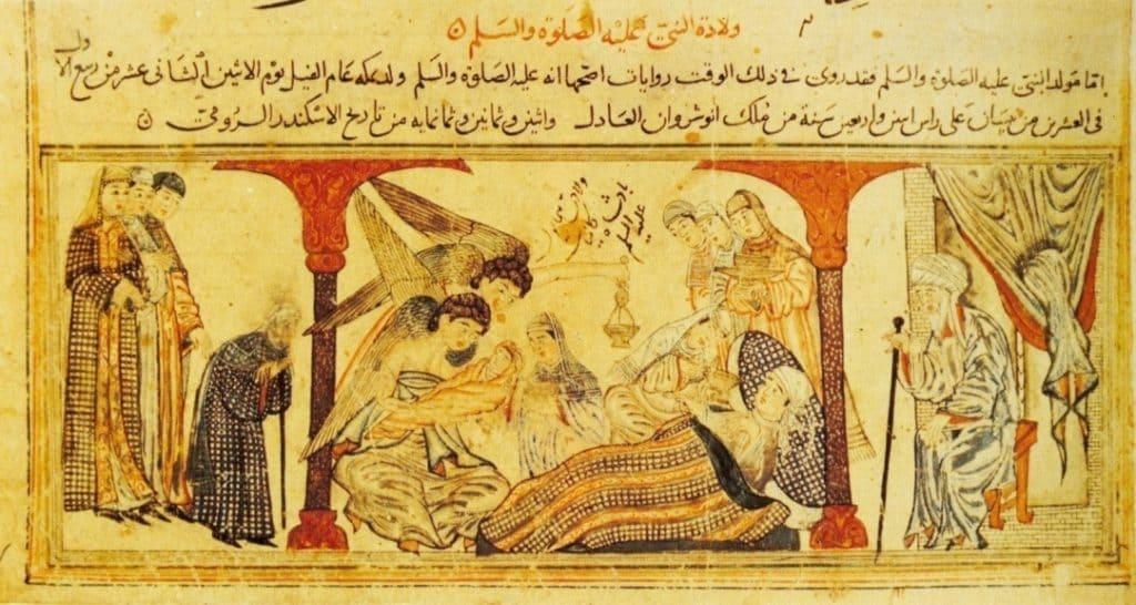 Призыв к Исламу персидского правителя