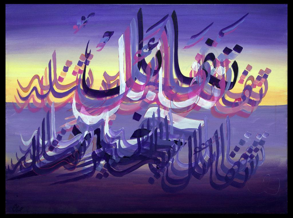 Мусульманские праздничные дни