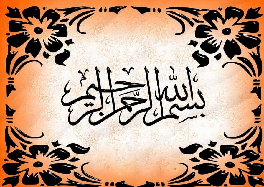 Семь наставлений нашего пророка (с.а.в.)