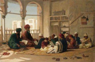 Особое внимание образованию во времена Халифата