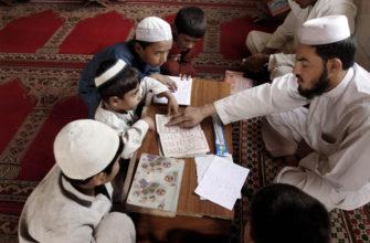 Наставления учителя ученику