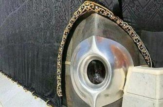 Черный камень - Хаджар Уль-Асвад